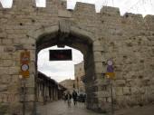Старый город Иерусалим история и достопримечательности